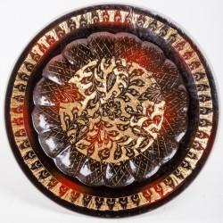 Тарелка настенная, 30 см, веточки, латунь, Индия