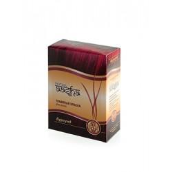 Травяная краска для волос Бургунд Aasha herbals 60 гр