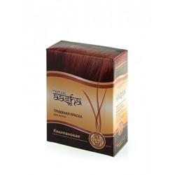 Травяная краска для волос Каштановая Aasha herbals 60 гр
