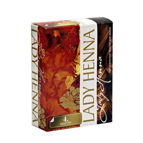 Краска для волос на основе хны Каштан Lady Henna 60 гр
