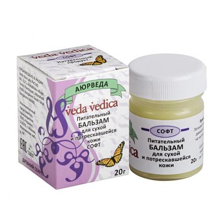 Бальзам для сухой и потрескавшейся кожи СОФТ Veda vedica 20 гр