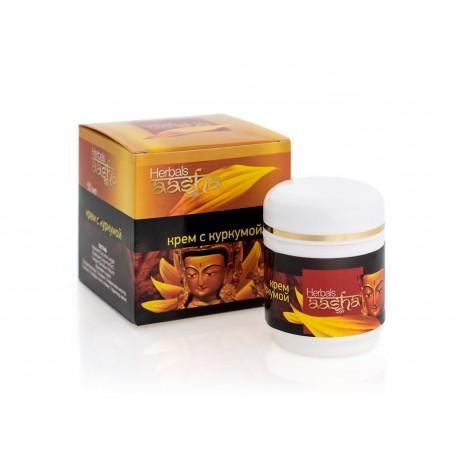 крем для лица с куркумой Aasha Herbals 50 гр