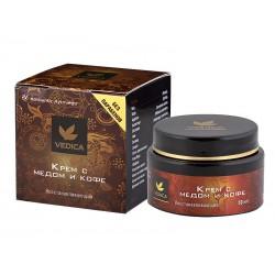 Крем для лица восстанавливающий с медом и кофе Veda vedica 50 гр