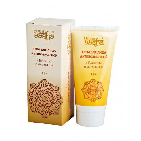 Крем для лица антивозрастной с Гранатом и маслом Ши Aasha herbals 50 гр