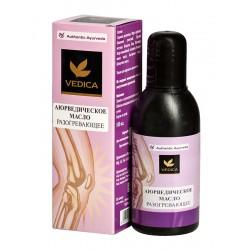 аюрведическое масло разогревающее Veda vedica 100 мл
