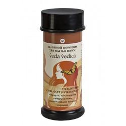 травяной порошок для мытья волос в тубе Veda vedica 70 гр