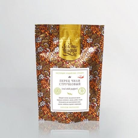 """Перец красный Чили стручковый """"Золото Индии"""", 30 г"""
