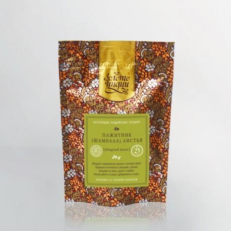 Фенугрек/Пажитник (листья) (Fenugreek Leaves) 5 г