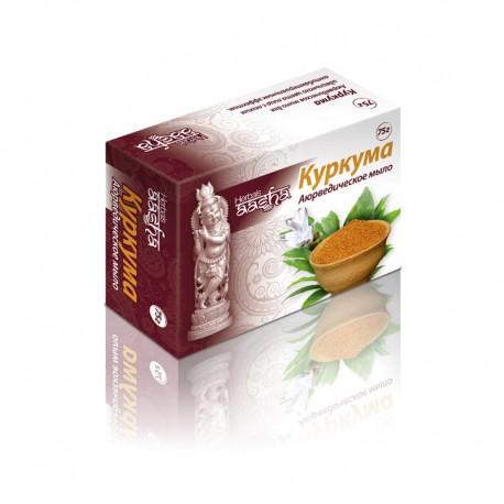 мыло Куркума Aasha Herbals 75 гр