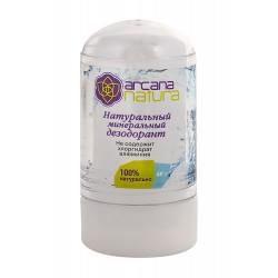Натуральный минеральный дезодорант Arcana nature