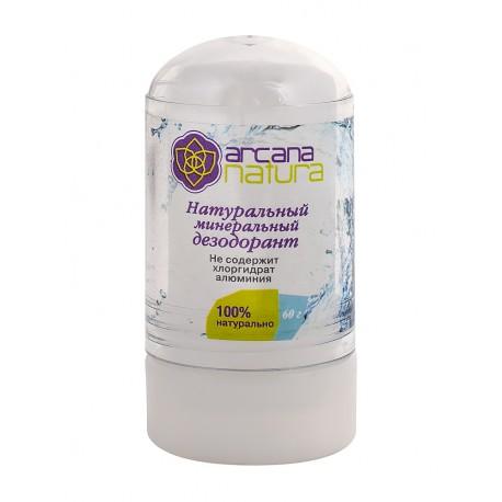 Натуральный минеральный дезодорант Arcana nature 60 гр