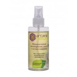 Минеральный дезодорант-спрей с экстрактом хлопка, 140 мл
