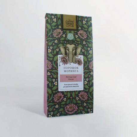 Моринга порошок из листьев, чайный травяной напиток, 80 г