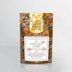 """Перец красный Чили ручное дробление """"Золото Индии"""", 30 г"""
