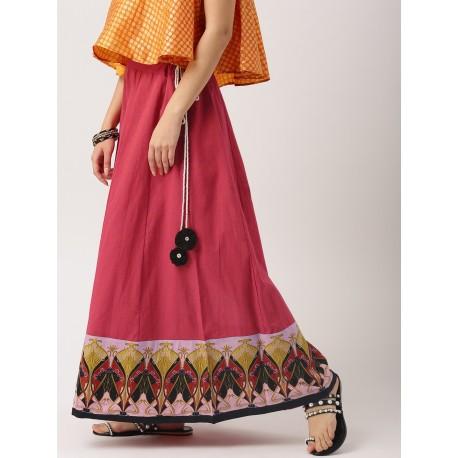 длинная розовая юбка с контрастным подолом S
