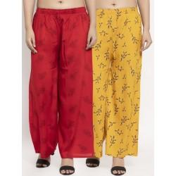 индийские брюки палаццо красные/ желтые M